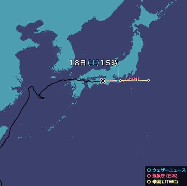 台風14号(チャンスー)2021年のニュース・米国JTWC米国海・空合同台風警報センター32