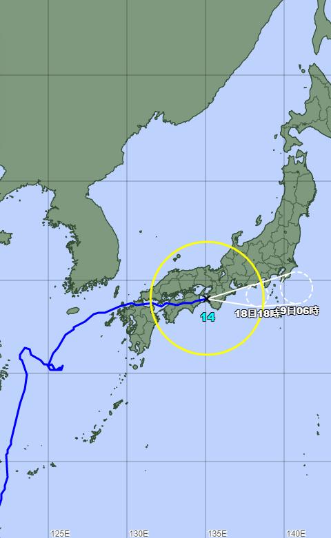 台風14号(チャンスー)2021年の進路予想図43