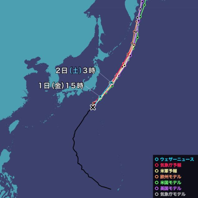台風16号(ミンドゥル)2021年のニュース・米国JTWC米国海・空合同台風警報センター293