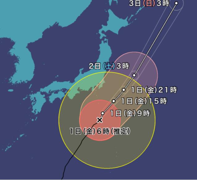 台風16号(ミンドゥル)2021年の進路予想図194